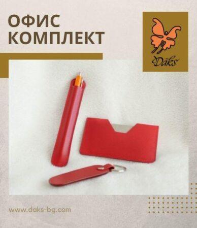 Економи клас продукти от естествена кожа